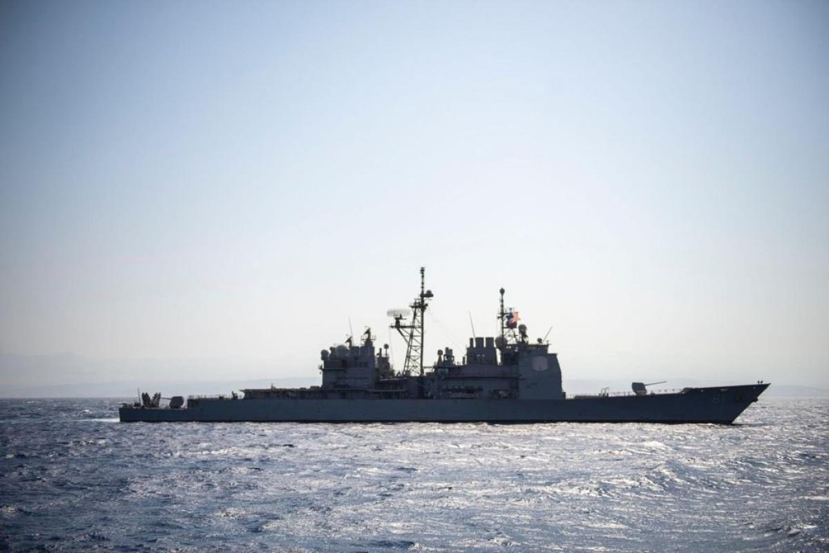 İsrail ve ABD donanmalarından Kızıldeniz'de ilk kez ortak tatbikat