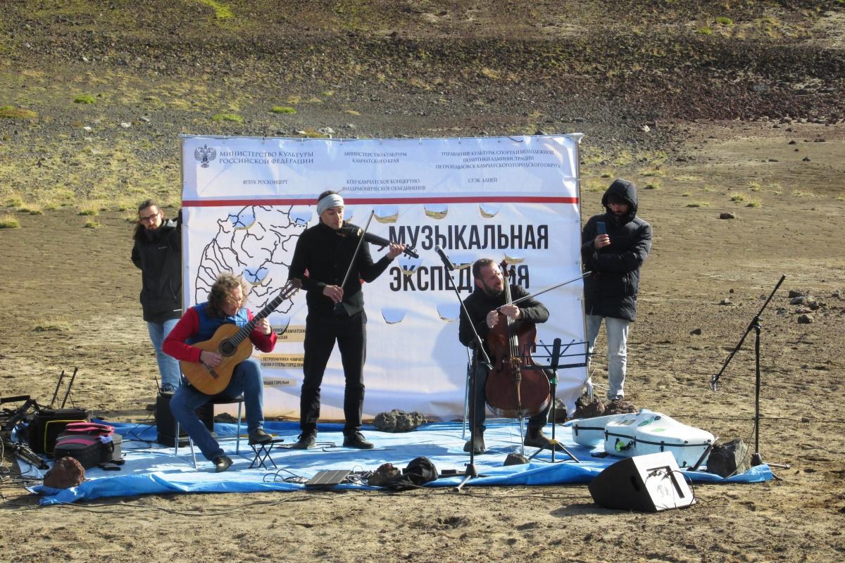 Rusya'da yanardağ eteklerinde mini konser keyfi
